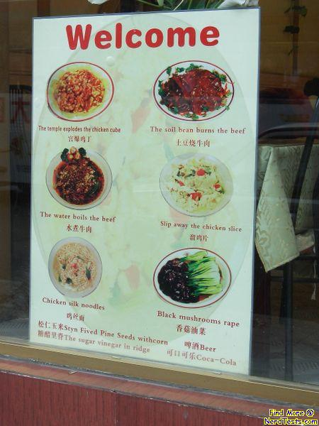 Chinglish Restaurant